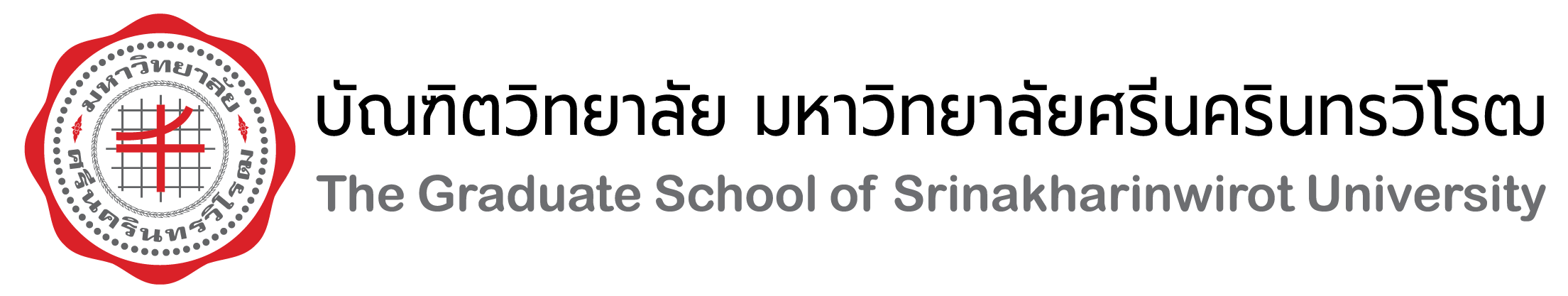 Graduate School of Srinakharinwirot University. Logo